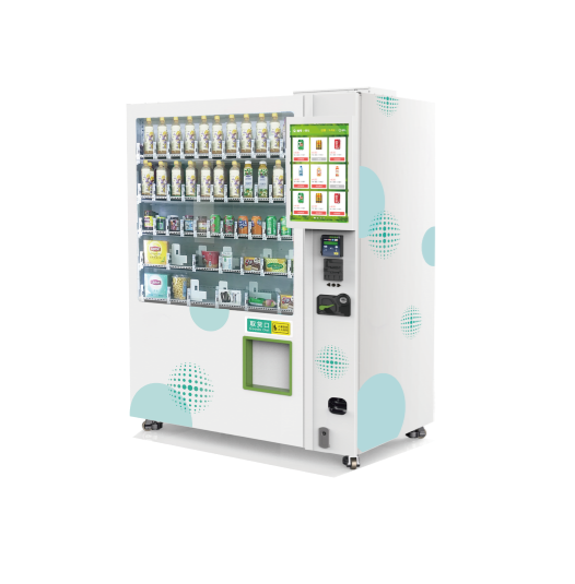 BVM-RI210 Smart Micro Market
